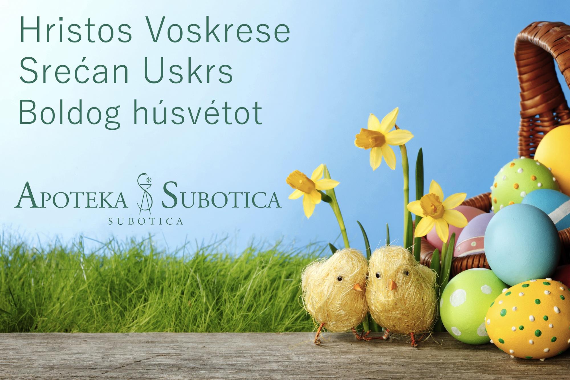USKRS8.jpg