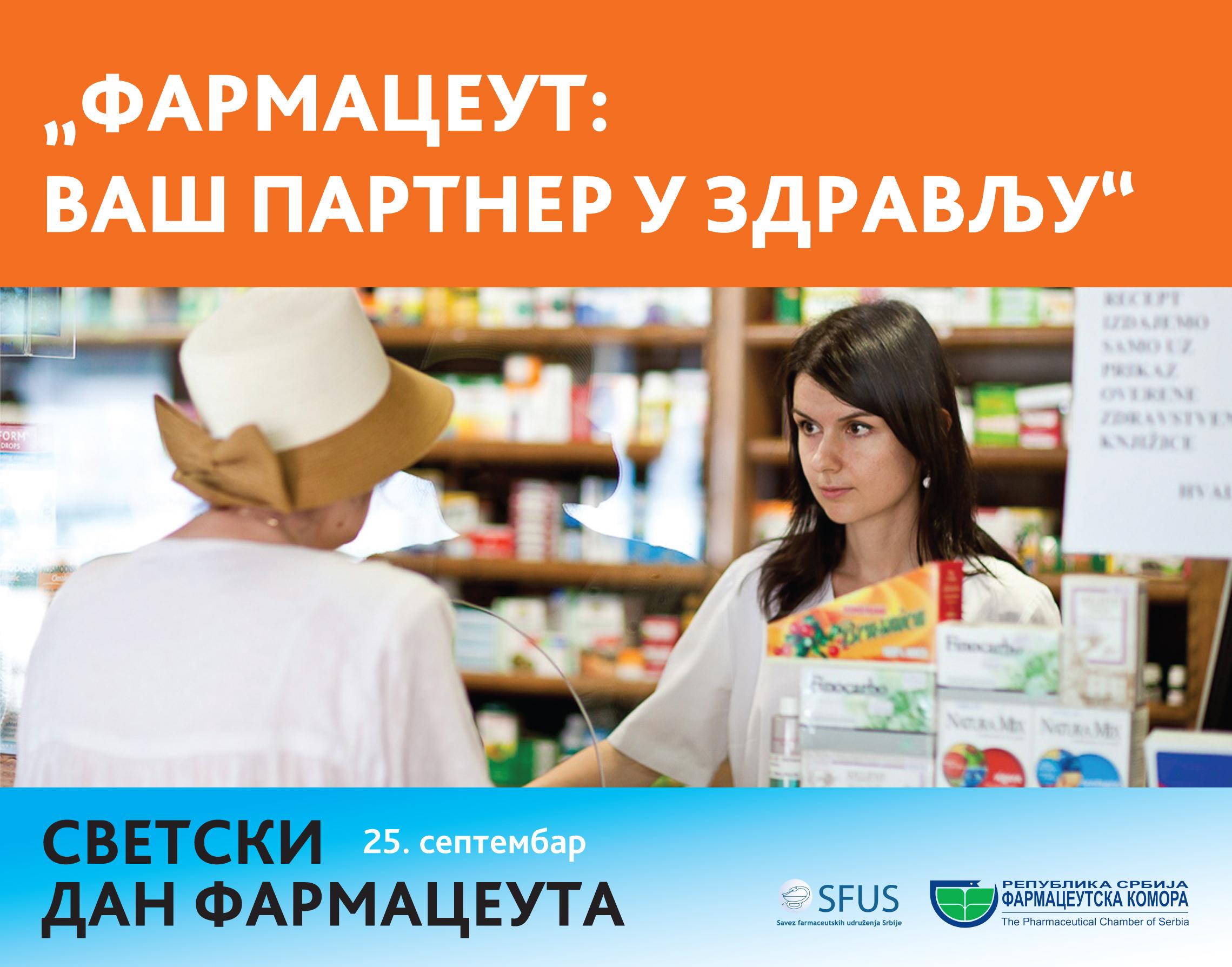 poster-dan-farmaceuta.jpg