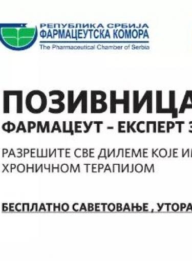 Apoteka Subotica